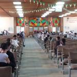 آزمون پذیرش مراکز تخصصی؛ تبریز، تالار علامه امینی (ره)